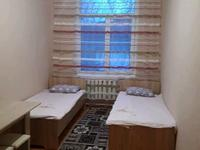 4 комнаты, 12 м²