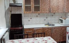3-комнатная квартира, 69.9 м², 3/4 этаж помесячно, 2-й мкр 40 за 90 000 〒 в Актау, 2-й мкр