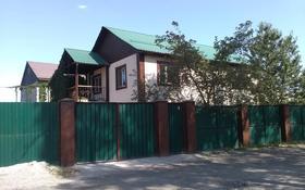 6-комнатный дом, 175 м², 3.3 сот., Новый Городок — Бурундайская за 45 млн 〒 в Алматы, Жетысуский р-н