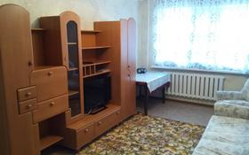2-комнатная квартира, 46 м², 1/5 этаж помесячно, Строителей 29 за 80 000 〒 в Караганде, Казыбек би р-н
