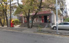 Магазин площадью 50 м², Кунаева 3 за 27 млн 〒 в Талдыкоргане