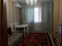 2-комнатная квартира, 60.5 м², 4/9 этаж