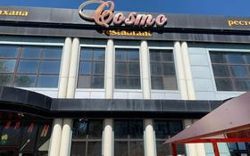 Ресторан COSMO за 1.7 млн 〒 в Атырау, Жилгородок