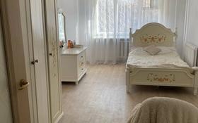 3-комнатная квартира, 94 м², 1/4 этаж, Калинина 36/1 за 15 млн 〒 в Темиртау