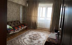 2-комнатная квартира, 59.5 м², 5/5 этаж, Толе би 5 за 16 млн 〒 в Каскелене