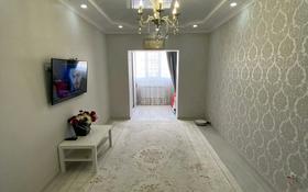 2-комнатная квартира, 58 м², 2/6 этаж посуточно, 16-й мкр 43 за 15 000 〒 в Актау, 16-й мкр