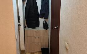 1-комнатная квартира, 18 м², 2/5 этаж, Лермонтова 92 — Короленко (Бухар жырау) за 5 млн 〒 в Павлодаре