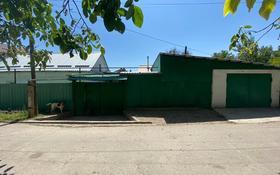 3-комнатный дом, 71 м², 8 сот., Левашова 4 — Желтоксан за 18 млн 〒 в Таразе