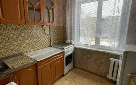 2-комнатная квартира, 45 м², 3/5 этаж, Ихсанова 87 за 10.9 млн 〒 в Уральске