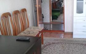 2-комнатная квартира, 46 м², 5/5 этаж, 30 лет Победы 9 за 5.5 млн 〒 в Жезказгане