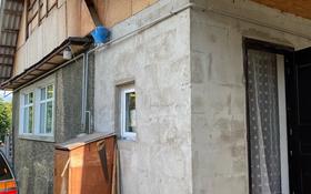 3-комнатный дом, 86.2 м², 7 сот., мкр Алатау (ИЯФ) 184 за 20 млн 〒 в Алматы, Медеуский р-н