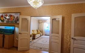 3-комнатная квартира, 105 м², 12/17 этаж, Куйши Дина 22 — Жирентаева за 29.5 млн 〒 в Нур-Султане (Астана), Алматы р-н