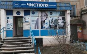 Магазин площадью 70.6 м², Новостройка 8 — 408 квартал за 23 млн 〒 в Семее