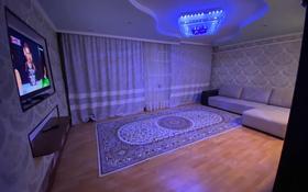 5-комнатный дом, 120 м², 6 сот., Железникова за 20 млн 〒 в Семее