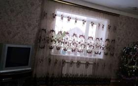 4-комнатный дом, 130 м², 6 сот., Ленина 251/1 — Калинина за 25 млн 〒 в