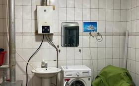 1-комнатный дом помесячно, 40 м², Первомайская 43 за 55 555 〒 в Боралдае (Бурундай)
