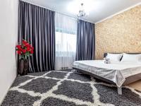 3-комнатная квартира, 110 м², 17/41 этаж посуточно, Достык 5 — Кабанбай Батыра за 18 000 〒 в Нур-Султане (Астане), Есильский р-н