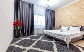 3-комнатная квартира, 110 м², 17/41 этаж посуточно, Достык 5 — Кабанбай Батыра за 18 000 〒 в Нур-Султане (Астана), Есиль р-н