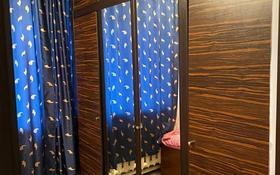 2-комнатная квартира, 44 м², 4/4 этаж, Байкадамова — Абиша Кекилбайулы за 20.5 млн 〒 в Алматы, Бостандыкский р-н