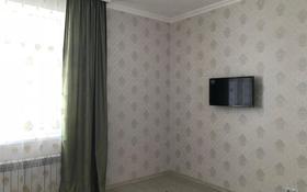 3-комнатная квартира, 80 м², 10/14 этаж помесячно, Омарова 10 за 150 000 〒 в Нур-Султане (Астана), р-н Байконур