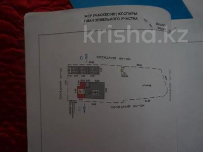 5-комнатный дом, 103 м², 8.83 сот., мкр Айгерим-1, Набережная 11 за 31 млн 〒 в Алматы, Алатауский р-н — фото 23