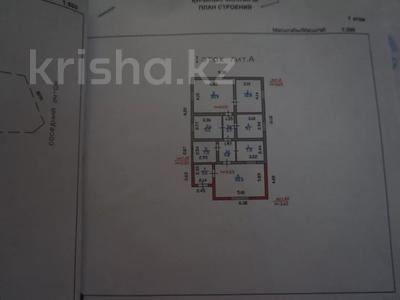 5-комнатный дом, 103 м², 8.83 сот., мкр Айгерим-1, Набережная 11 за 31 млн 〒 в Алматы, Алатауский р-н — фото 24