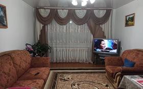 4-комнатная квартира, 78 м², 5/5 этаж, Щипт за 9.5 млн 〒 в Щучинске