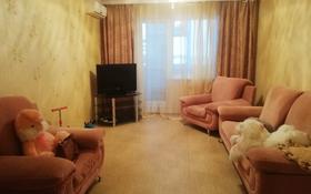 3-комнатная квартира, 70 м², 6/9 этаж помесячно, 10 мкр 4 за 150 000 〒 в Аксае