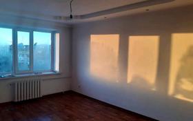 4-комнатная квартира, 63 м², 5/5 этаж, Самал за 16.5 млн 〒 в Талдыкоргане