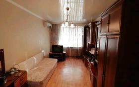 1-комнатная квартира, 37 м², 1/5 этаж, 4мкр за 8.5 млн 〒 в Талдыкоргане