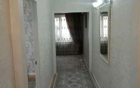 5-комнатная квартира, 100 м², 2/5 этаж, улица Толебаева за 30 млн 〒 в Талдыкоргане