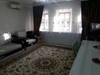 4-комнатный дом, 73.7 м², 1 сот., Старый город за 8 млн 〒 в Актобе, Старый город