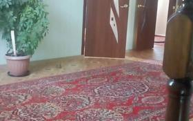 5-комнатный дом поквартально, 160 м², 8 сот., мкр Кадыра Мырза-Али 10 за 300 000 〒 в Уральске, мкр Кадыра Мырза-Али