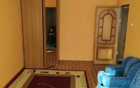 1-комнатная квартира, 32.2 м², 3/5 этаж, Уральск за 8.5 млн 〒