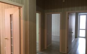 3-комнатная квартира, 67 м², 6/6 этаж, Юбилейный 37 за 15.9 млн 〒 в Костанае