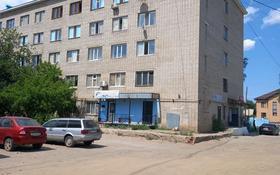 1-комнатная квартира, 36 м², 4/5 этаж, Макаренко 5 — Рыскулова за 5.3 млн 〒 в Актобе