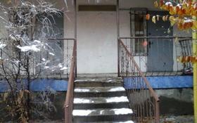 Магазин площадью 54 м², 2 мкр. Жетысу за 8.5 млн 〒 в Талдыкоргане