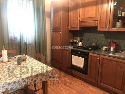 4-комнатная квартира, 86.7 м², 2/3 этаж, Желтоксан — Курмангазы за 47.8 млн 〒 в Алматы, Алмалинский р-н