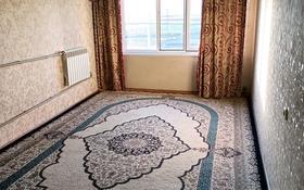 2-комнатная квартира, 54 м², 5/5 этаж, 1мкр 36дом 17кв 36дом за 4.5 млн 〒 в Кульсары