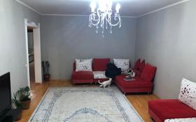 3-комнатная квартира, 105.5 м², 7/9 этаж, мкр Аксай-1А, Мкр. Аксай 1а 21 за 36 млн 〒 в Алматы, Ауэзовский р-н