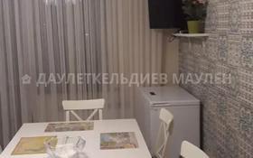 4-комнатная квартира, 152 м², 4/8 этаж помесячно, проспект Мангилик Ел 23 — Ханов Керея и Жанибека за 700 000 〒 в Нур-Султане (Астана), Есиль р-н