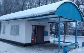 Магазин площадью 24.4 м², Абикена Отарбаева за 10.5 млн 〒 в Караой