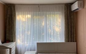 1-комнатная квартира, 33.8 м², 3/5 этаж, Сатпаева 34 за 14 млн 〒 в Усть-Каменогорске