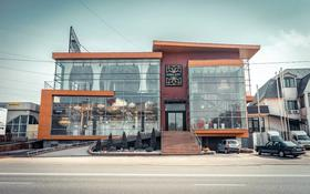 Офис площадью 1280 м², Джандосова 200В — Саина за 5 млн 〒 в Алматы, Ауэзовский р-н
