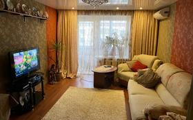 3-комнатная квартира, 58 м², 5/6 этаж, Алтынсарина 106 — Павлова за 20 млн 〒 в Костанае