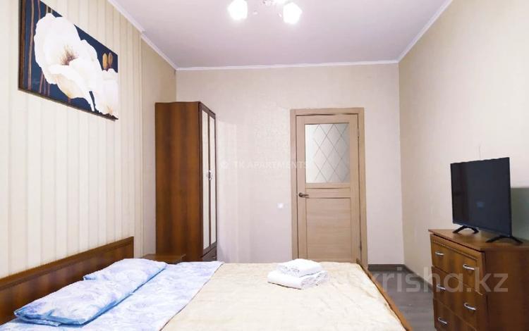 1-комнатная квартира, 45 м², 8/24 этаж посуточно, Сарайшык 7Б — Караоткель за 10 000 〒 в Нур-Султане (Астана), Есильский р-н