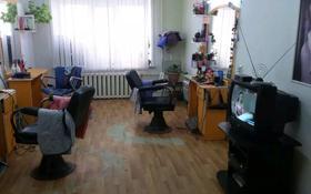 Помещение площадью 60 м², улица Титова 130 за 8 млн 〒 в Семее