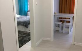1-комнатная квартира, 34 м², 1/9 этаж посуточно, Машхур Жусупа 82 за 7 000 〒 в Экибастузе