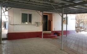 5-комнатный дом, 130 м², 4 сот., Саратовская улица 3 за 30 млн 〒 в Алматы, Медеуский р-н