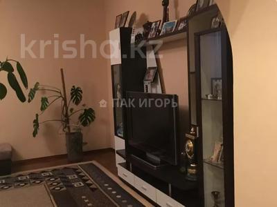 5-комнатный дом, 251.8 м², 11.3 сот., Кастеева за 127 млн 〒 в Алматы, Медеуский р-н — фото 16